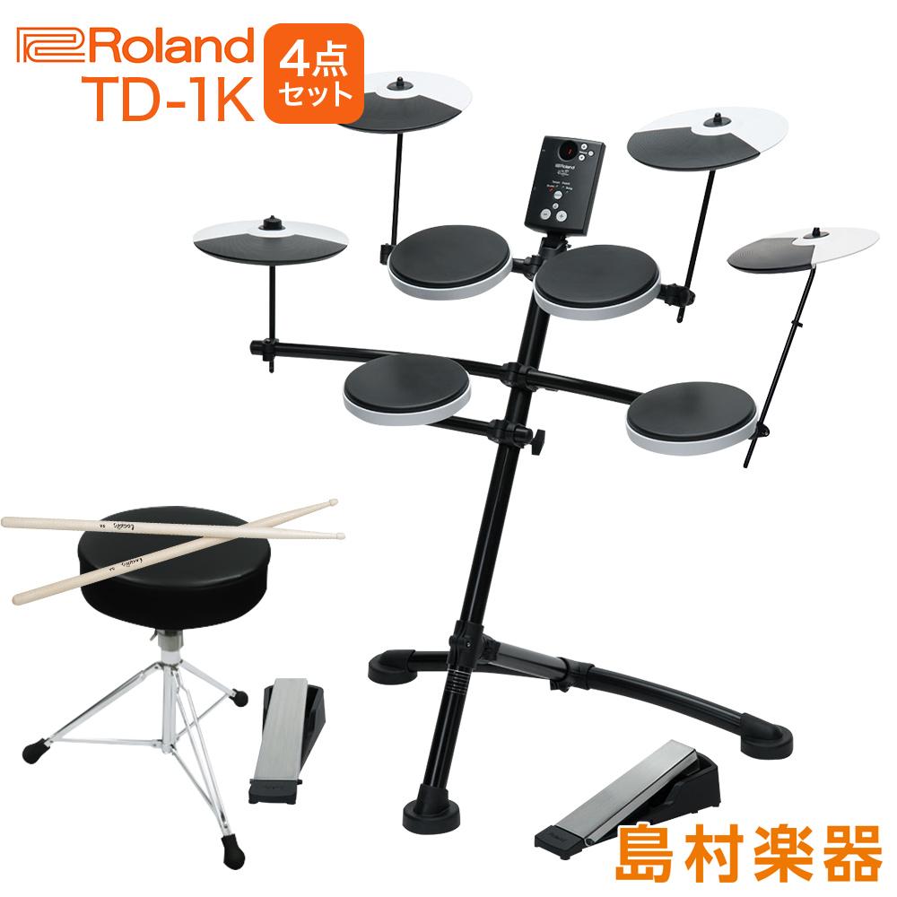 Roland 電子ドラム TD-1K 3シンバル拡張4点セット ローランド【即納可能】【オンラインストア限定 TD1K V-Drums】
