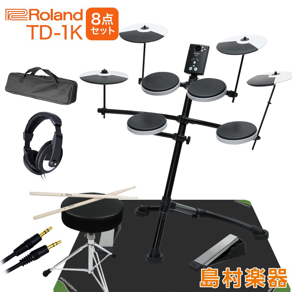 Roland 電子ドラム TD-1K 3シンバル拡張8点セット ローランド 電子ドラム TD-1K【即納可能】 Roland【オンラインストア限定 TD1K V-Drums】, トイチョウ:91c23204 --- sunward.msk.ru
