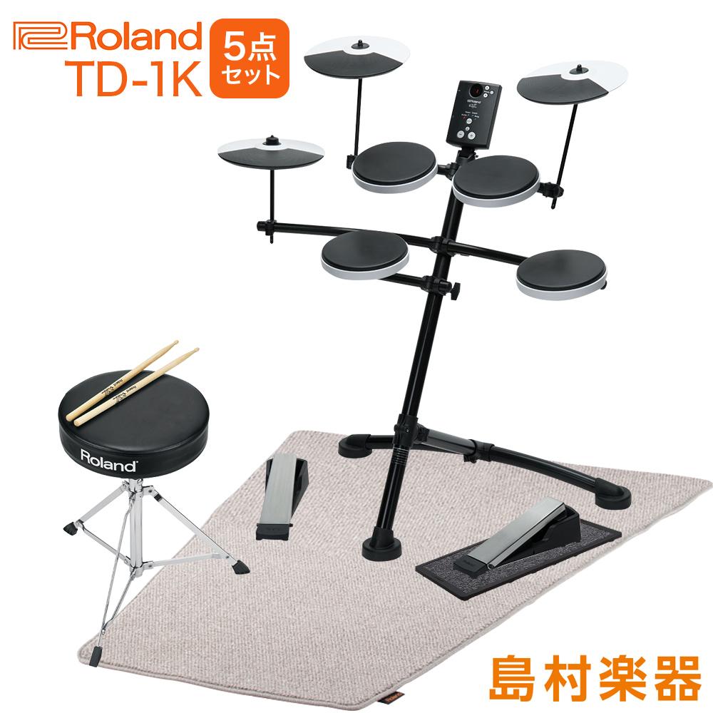 Roland 電子ドラム 電子ドラム Roland V-Drums】 TD-1K ローランド純正防音5点セット【即納可能】【オンラインストア限定 TD1K V-Drums】, RalphStream:b8f6a069 --- anaphylaxisireland.ie