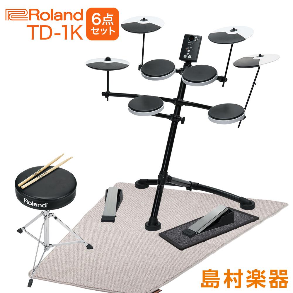 Roland TD1K 電子ドラム TD-1K 3シンバル拡張ローランド純正防音6点セット 電子ドラム【即納可能】【オンラインストア限定 TD-1K TD1K V-Drums】, 加津佐町:b71aa27f --- rakuten-apps.jp