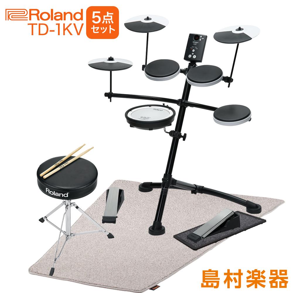 【3000円キャッシュバックキャンペーン中♪ 12/31まで】Roland 電子ドラム TD-1KV ローランド純正防音5点セット【即納可能】【オンラインストア限定 TD1KV V-Drums】