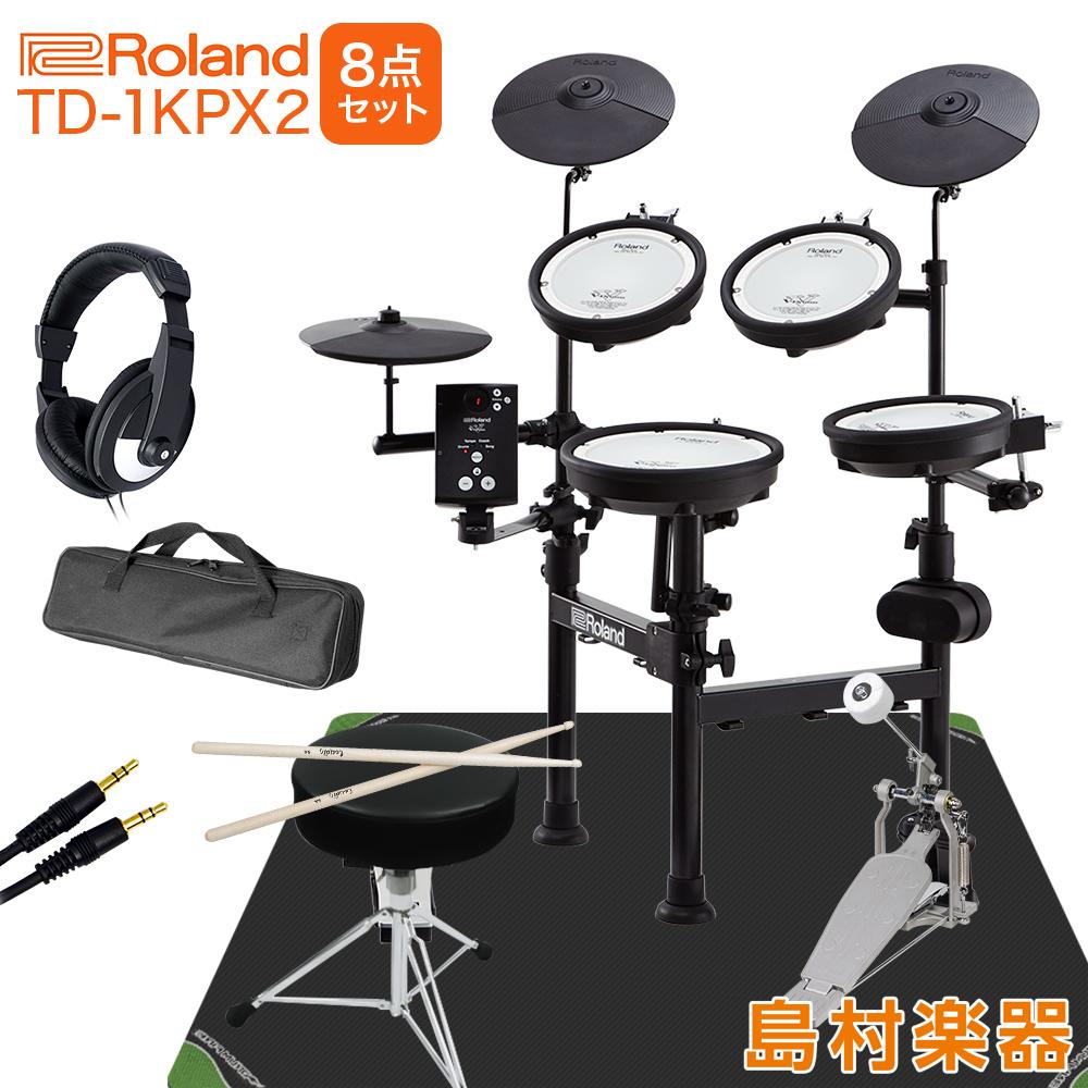 【3,000円キャシュバック♪1/13まで】 Roland 電子ドラム TD-1KPX2 V-Drums Portable 自宅練習8点セット【折りたたみ式】 【オンラインストア限定 TD1KPX2】