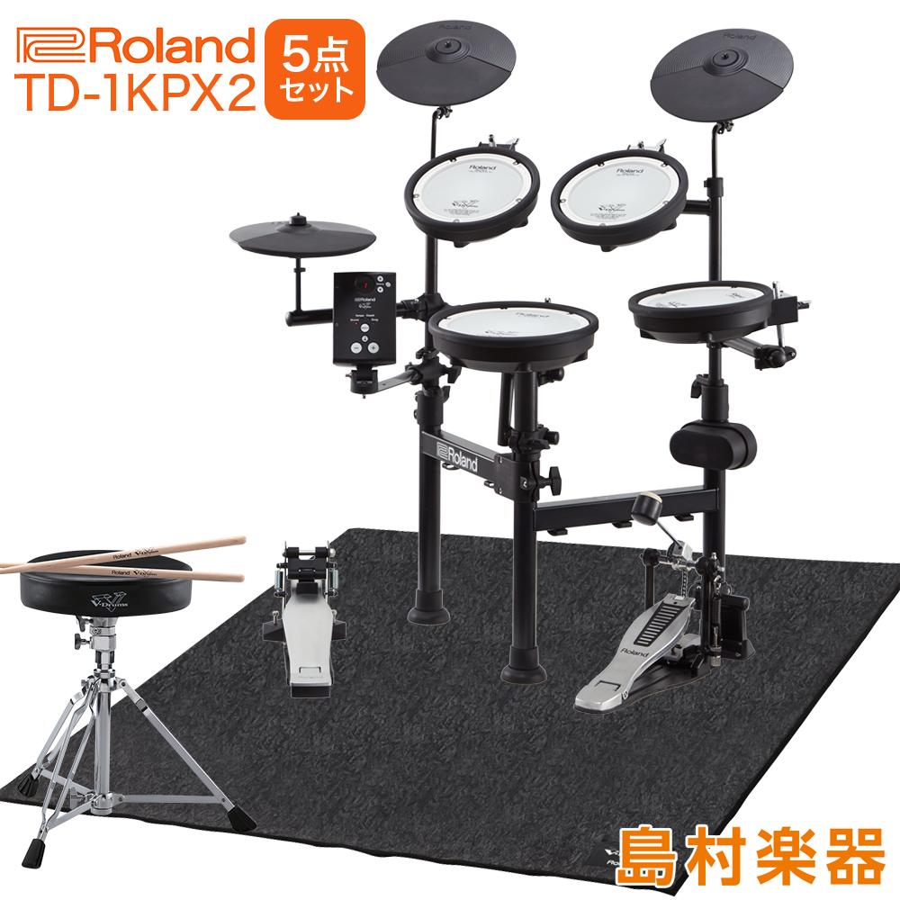 【5000円キャッシュバックキャンペーン中♪ 12/31まで】Roland TD-1KPX2 V-Drums Portable ローランド純正イス・マット・ペダル付属5点セット 電子ドラム セット 【ローランド TD1KPX2】【オンラインストア限定】