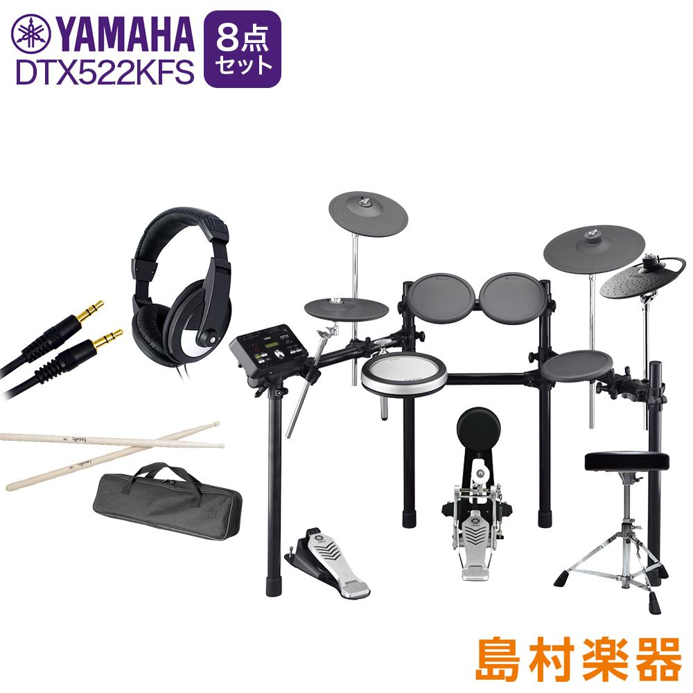 YAMAHA YAMAHA DTX522KFS 3シンバル拡張8点セット DTX522KFS 電子ドラム【DTX502シリーズ】 電子ドラム【入門用におすすめ】【ヤマハ】, ラケットショップ ビーストローク:df63c75d --- finfoundation.org