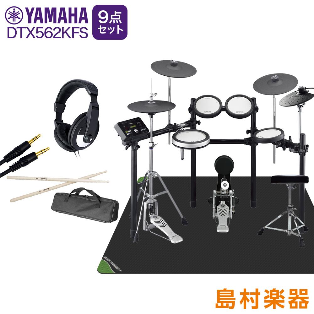 YAMAHA YAMAHA DTX562KFS マット付き3シンバル拡張9点セット 電子ドラム【DTX502シリーズ】【入門用におすすめ DTX562KFS】【ヤマハ】【ヤマハ】, 泡盛ワールド:43b9bfe5 --- finfoundation.org