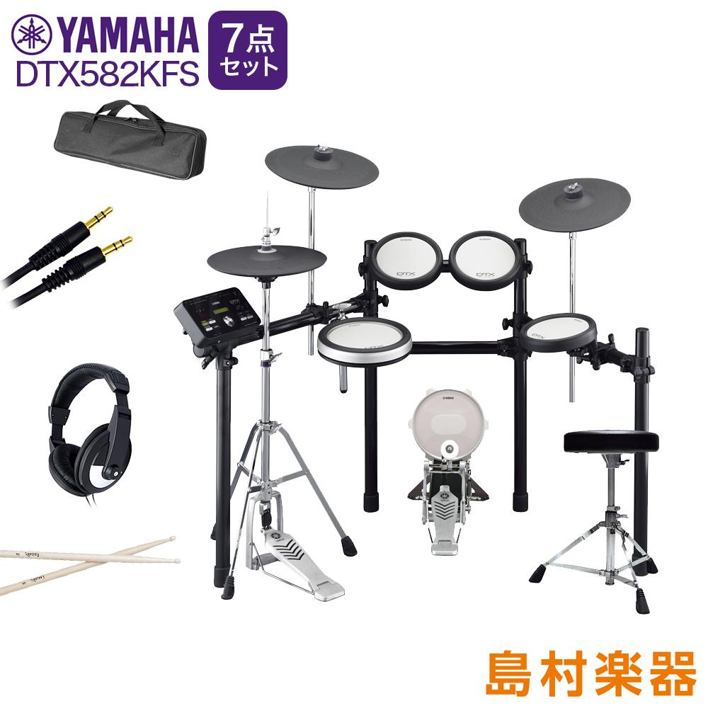 YAMAHA DTX582KFS 自宅練習7点セット 電子ドラム 【DTX502シリーズ】【入門用におすすめ】 【ヤマハ】
