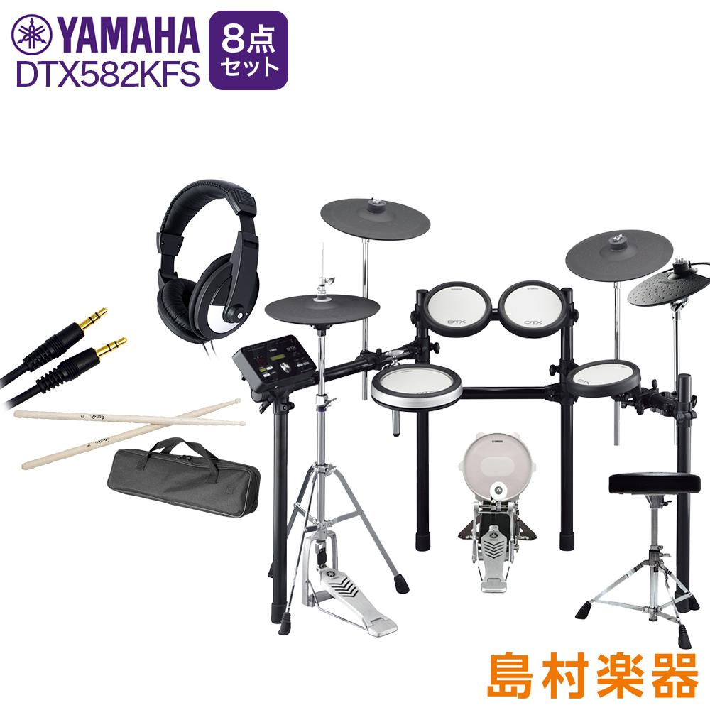 YAMAHA DTX582KFS 3シンバル拡張8点セット 電子ドラム 【DTX502シリーズ】【入門用におすすめ】 【ヤマハ】