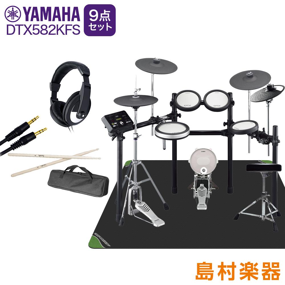 YAMAHA DTX582KFS マット付き3シンバル拡張9点セット 電子ドラム 【DTX502シリーズ】【入門用におすすめ】 【ヤマハ】