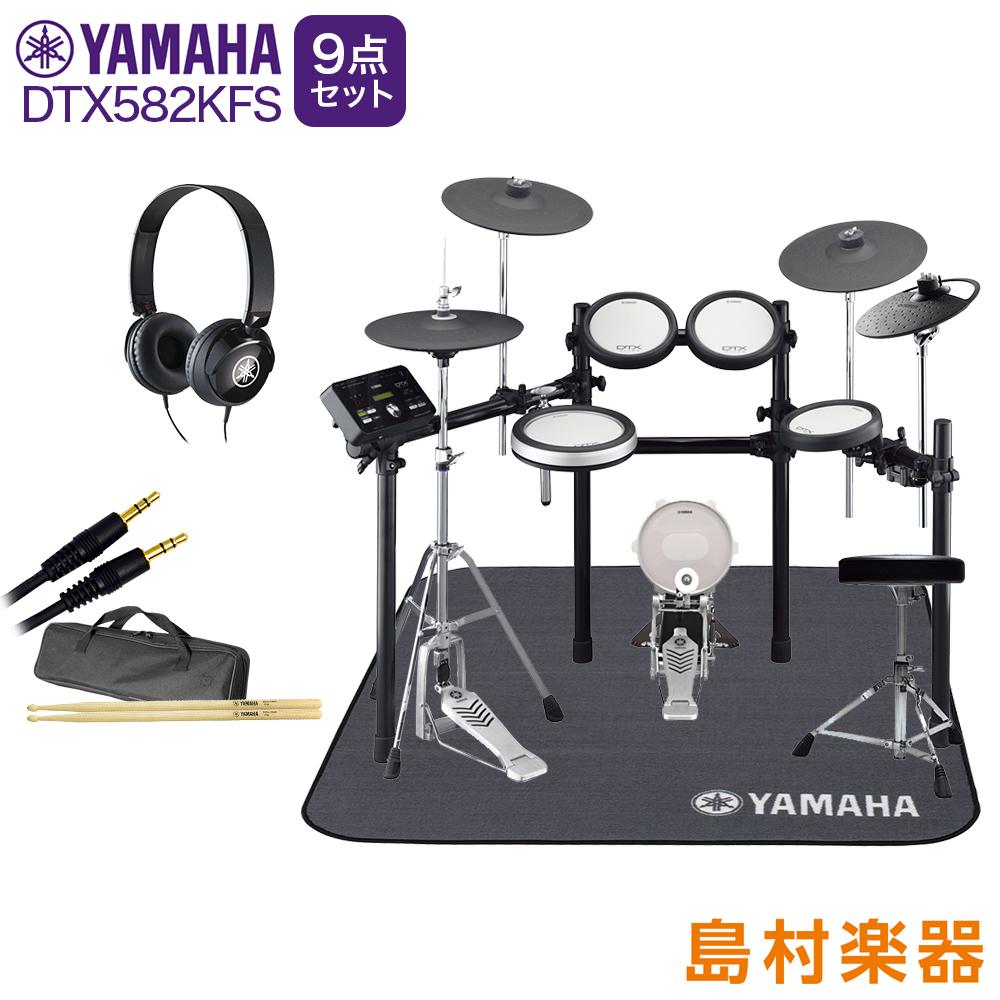 YAMAHA DTX582KFS ヤマハ純正マット/ヘッドホン付き3シンバル拡張9点セット 電子ドラム 【DTX502シリーズ】【入門用におすすめ】 【ヤマハ】