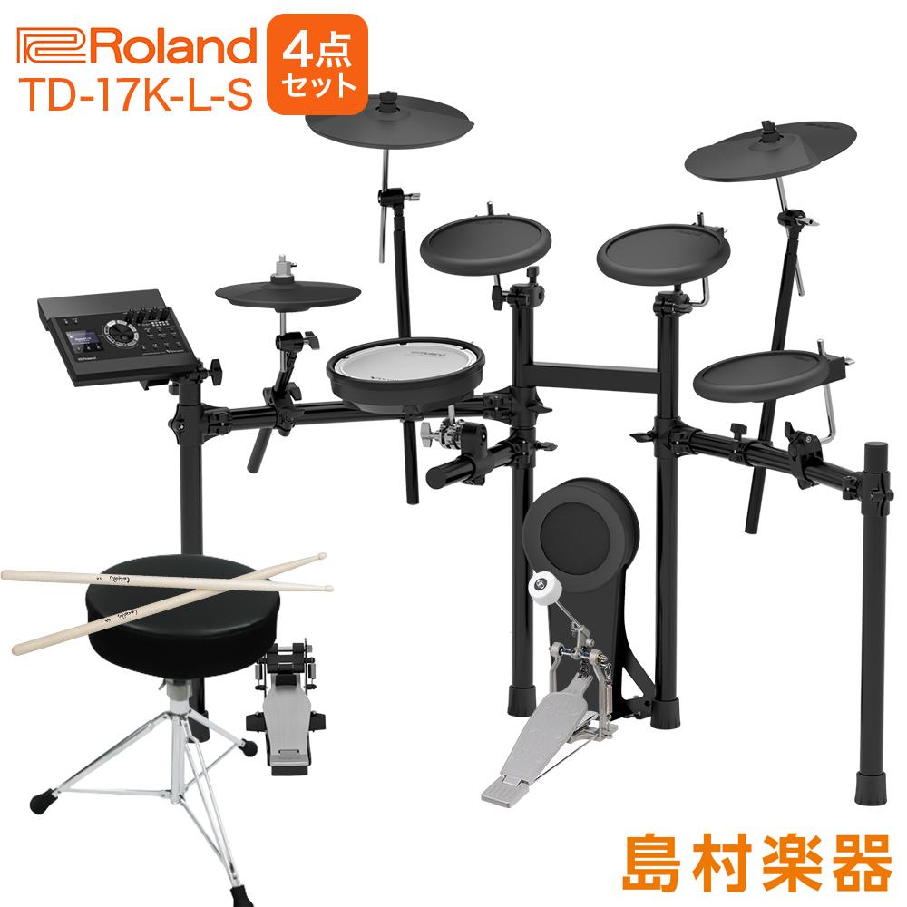 【5000円キャッシュバックキャンペーン中♪ 12/31まで】Roland TD-17K-L-S 自宅練習4点セット 電子ドラムセット 【ローランド TD17KLS V-drums Vドラム】【オンラインストア限定】