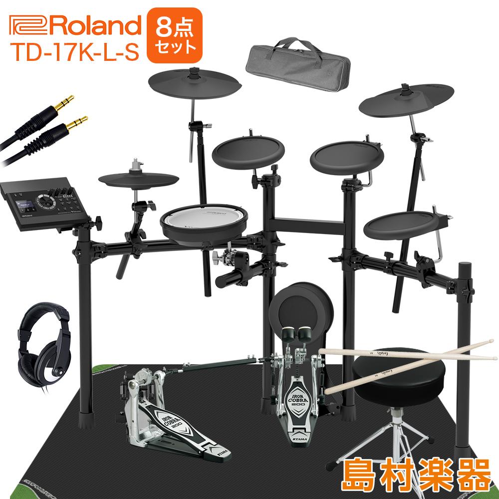 【5000円キャッシュバックキャンペーン中♪ 12/31まで】Roland TD-17K-L-S TAMAツインペダル付属8点セット 電子ドラムセット 【ローランド TD17KLS V-drums Vドラム】【オンラインストア限定】