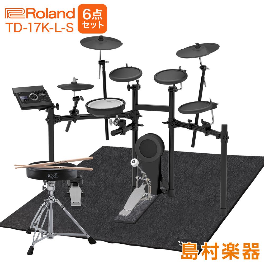 【5000円キャッシュバックキャンペーン中♪ 12/31まで】Roland TD-17K-L-S ローランド純正  防音6点セット 電子ドラムセット 【ローランド TD17KLS V-drums Vドラム】【オンラインストア限定】
