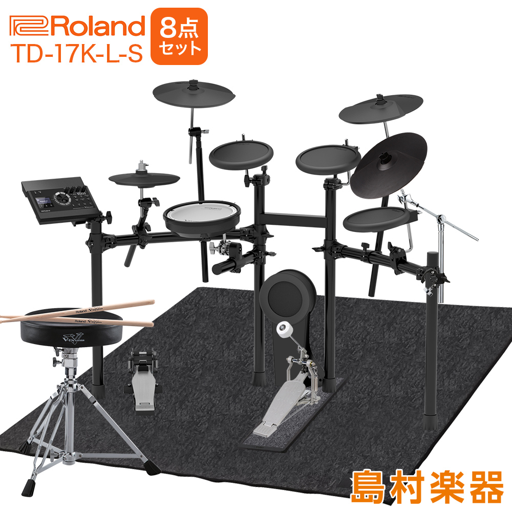 Roland TD-17K-L-S 3シンバル拡張ローランド純正 防音8点セット 電子ドラムセット 【ローランド TD17KLS V-drums Vドラム】【オンラインストア限定】