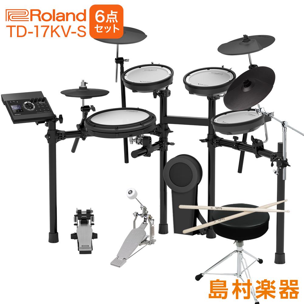 Roland TD-17KV-S 3シンバル拡張6点セット 電子ドラムセット 【ローランド TD17KVS V-drums Vドラム】【オンラインストア限定】