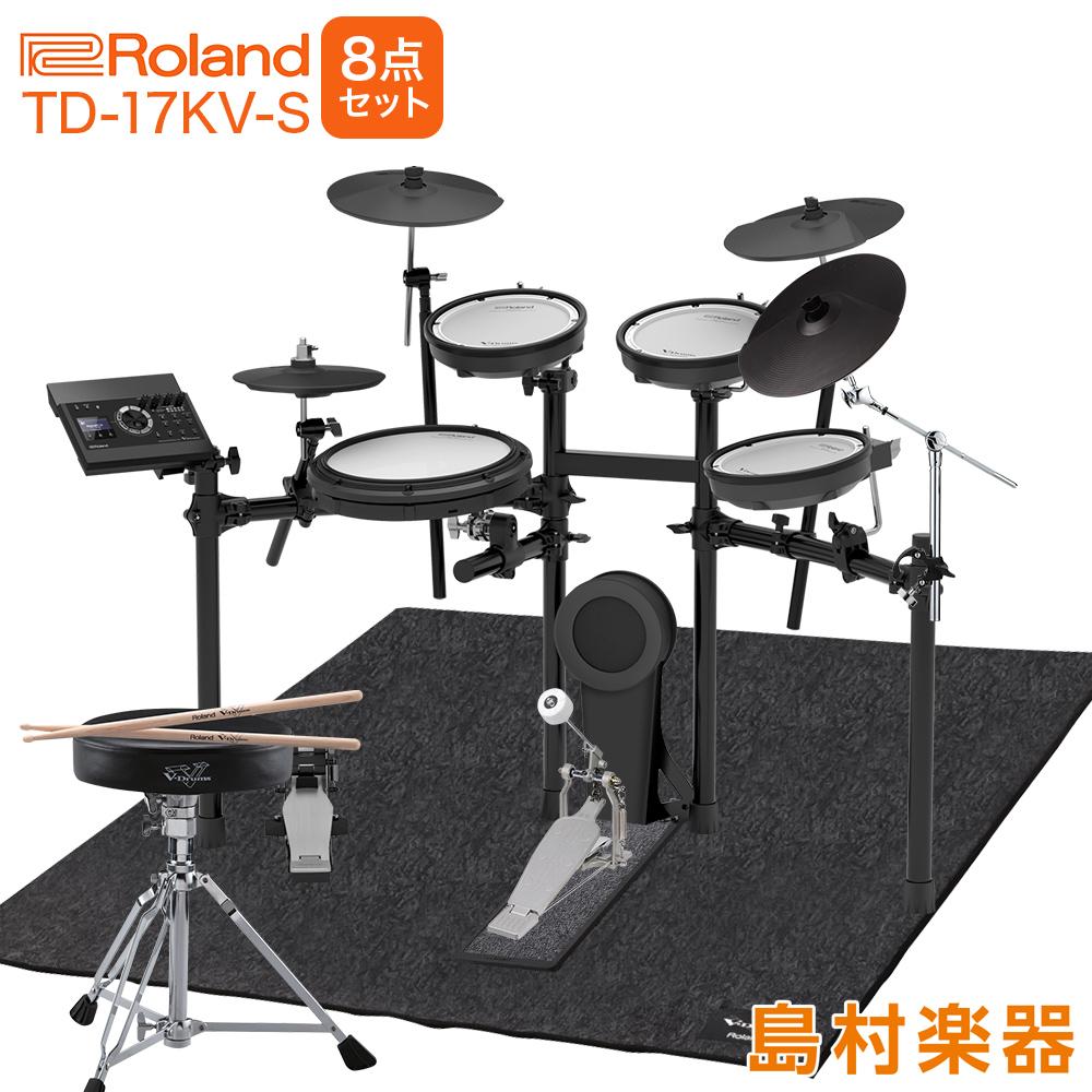 Roland TD-17KV-S 3シンバル拡張ローランド純正防音8点セット 電子ドラムセット 【ローランド TD17KVS V-drums Vドラム】【オンラインストア限定】