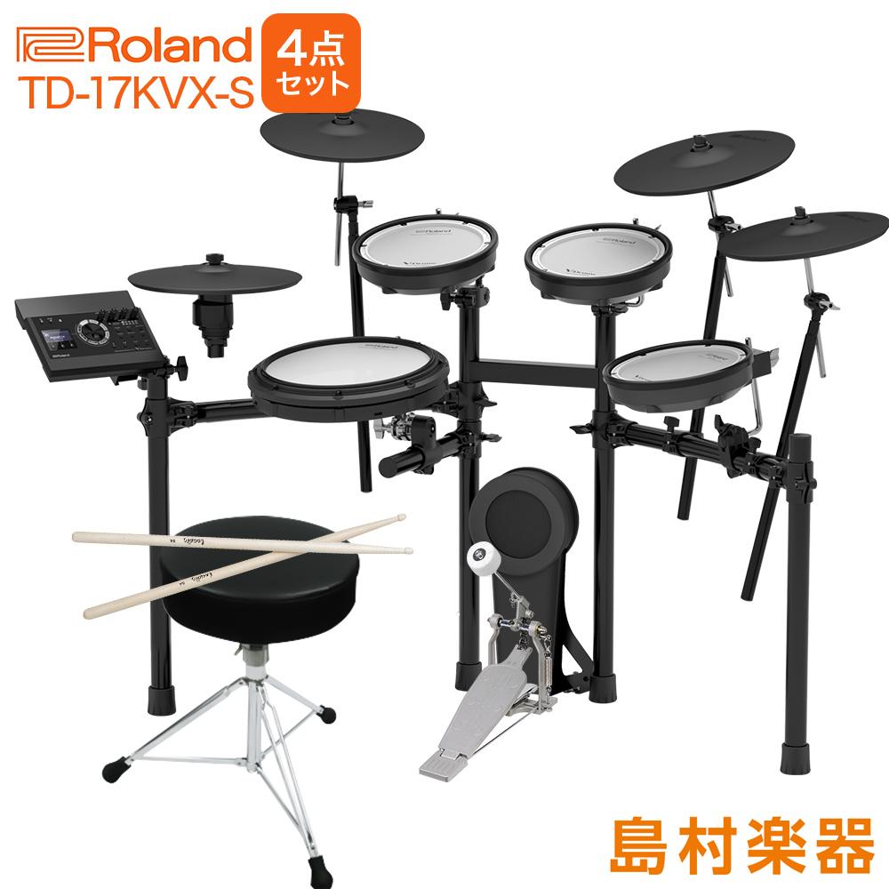 【5000円キャッシュバックキャンペーン中♪ 12/31まで】Roland TD-17KVX-S 自宅練習4点セット 電子ドラムセット 【ローランド TD17KVXS V-drums Vドラム】【オンラインストア限定】