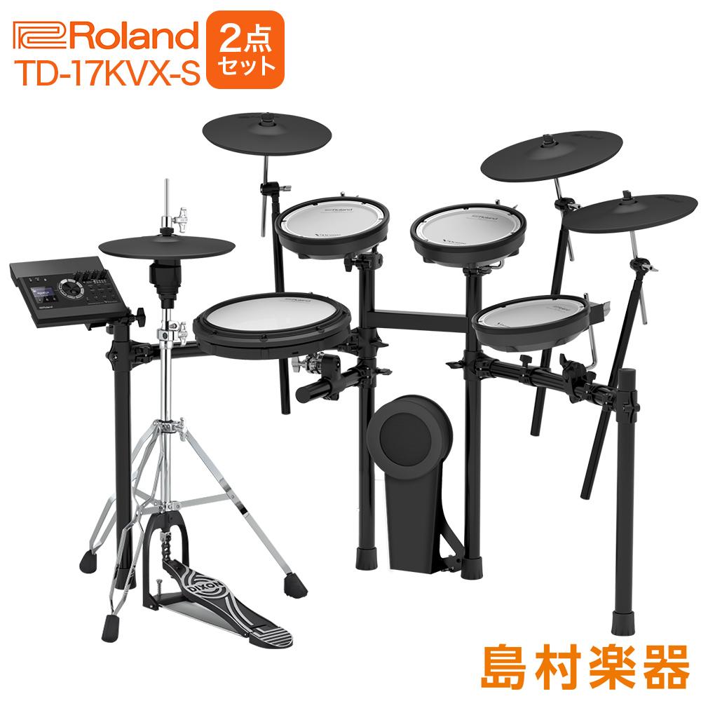 【5000円キャッシュバックキャンペーン中♪ 12/31まで】Roland TD-17KVX-S ハイハットスタンドセット 電子ドラムセット 【ローランド TD17KVXS V-drums Vドラム】【オンラインストア限定】