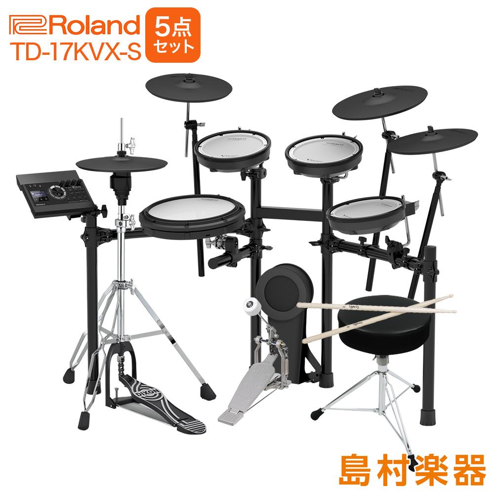 【5000円キャッシュバックキャンペーン中♪ 12/31まで】Roland TD-17KVX-S ハイハットスタンド付き5点セット 電子ドラムセット 【ローランド TD17KVXS V-drums Vドラム】【オンラインストア限定】