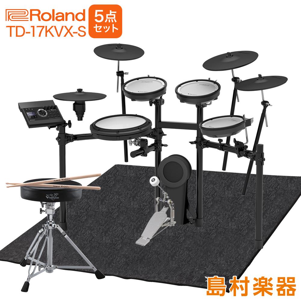 【5000円キャッシュバックキャンペーン中♪ 12/31まで】Roland TD-17KVX-S ローランド純正イス・マット付属5点セット 電子ドラムセット 【ローランド TD17KVXS V-drums Vドラム】【オンラインストア限定】