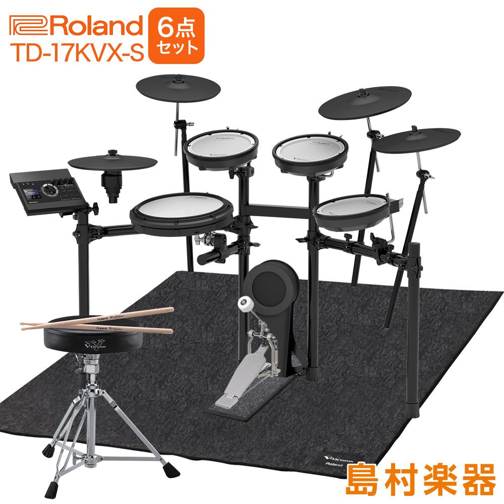 Roland TD-17KVX-S ローランド純正防音6点セット 電子ドラムセット 【ローランド TD17KVXS V-drums Vドラム】【オンラインストア限定】