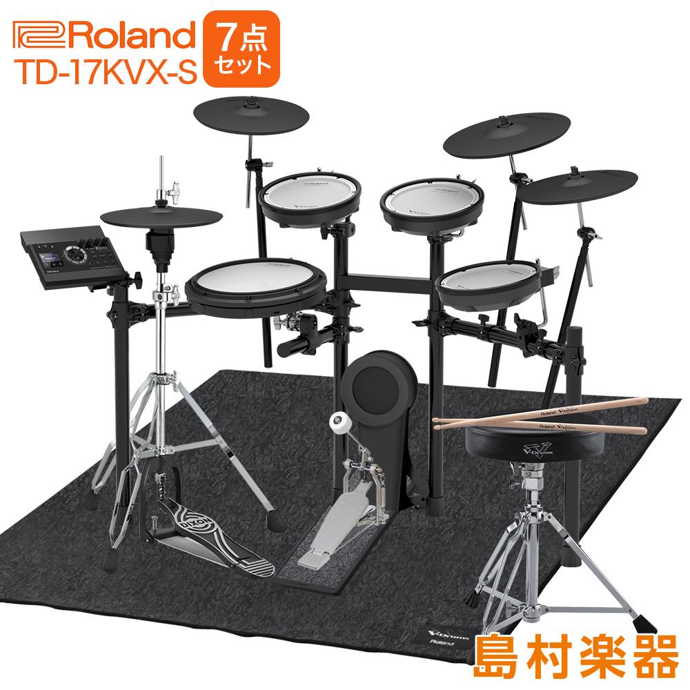 【5000円キャッシュバックキャンペーン中♪ 12/31まで】Roland TD-17KVX-S ハイハットスタンド付き純正防音7点セット 電子ドラムセット 【ローランド TD17KVXS V-drums Vドラム】【オンラインストア限定】