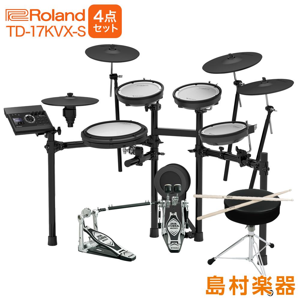 【5000円キャッシュバックキャンペーン中♪ 12/31まで】Roland TD-17KVX-S TAMAツインペダル付属4点セット 電子ドラムセット 【ローランド TD17KVXS V-drums Vドラム】【オンラインストア限定】