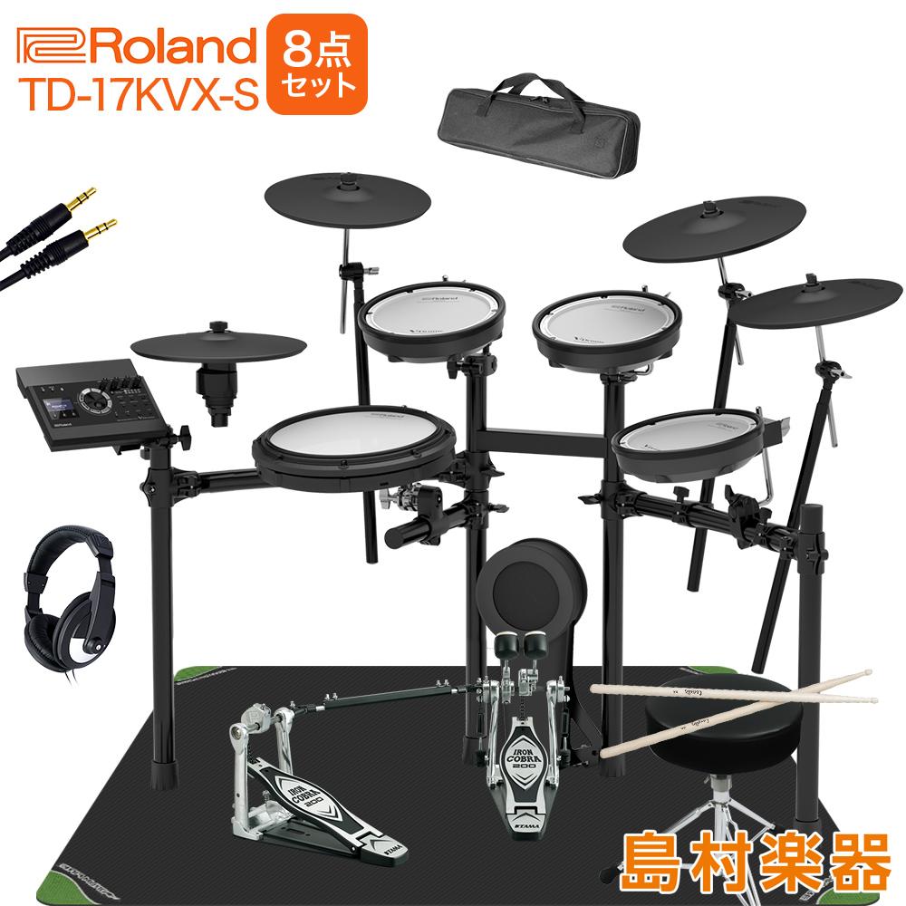 Roland TD-17KVX-S TAMAツインペダル付属8点セット 電子ドラムセット 【ローランド TD17KVXS V-drums Vドラム】【オンラインストア限定】