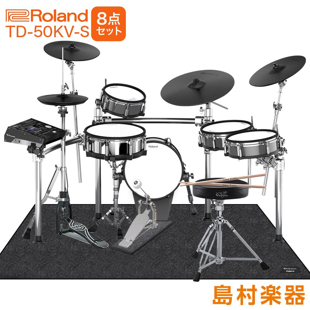 Roland TD-50KV-S スタンド・純正グッズ付属防音フルセット 【ローランド TD50KVS 防音】