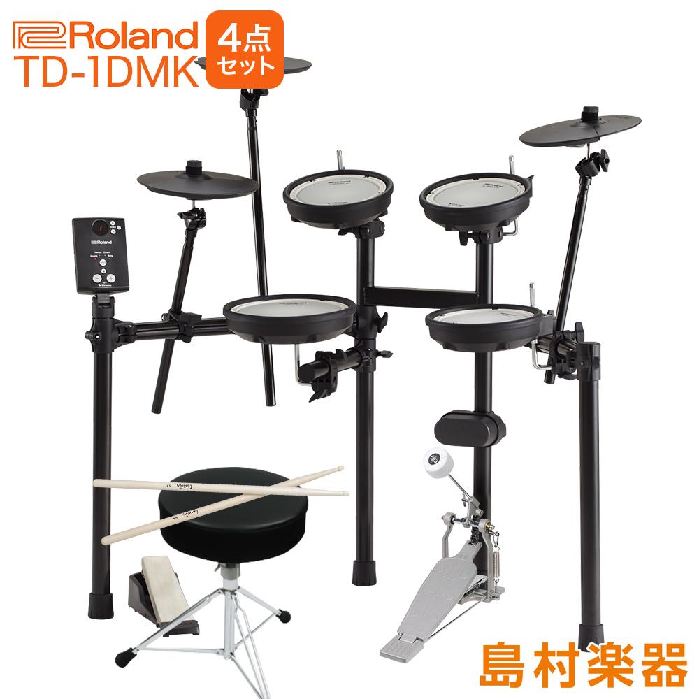 Roland TD-1DMK 自宅練習4点セット 電子ドラムセット TD-1シリーズ 【ローランド】