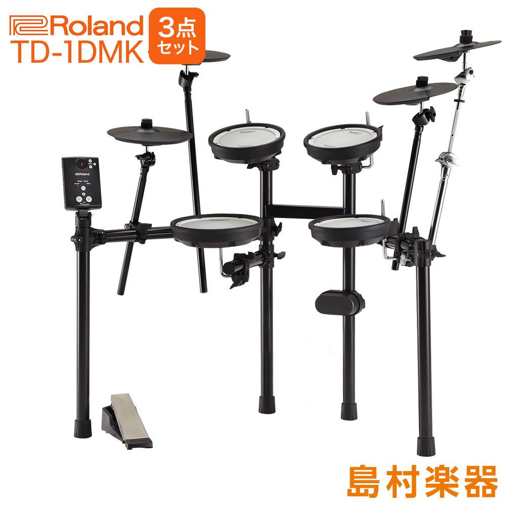 【3000円キャッシュバックキャンペーン中♪ 12/31まで】Roland TD-1DMK 3シンバル拡張セット 電子ドラムセット TD-1シリーズ 【ローランド】