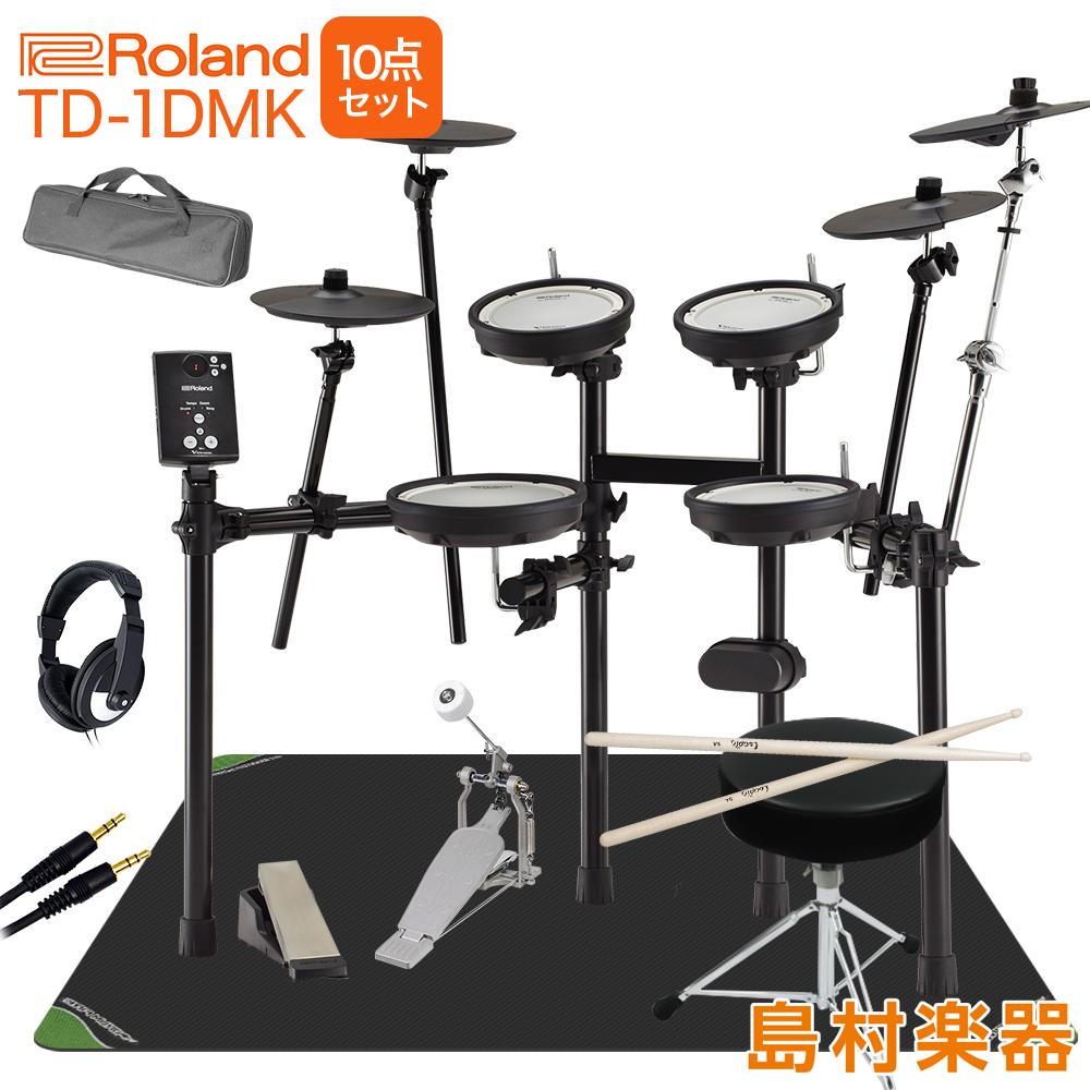 【3,000円キャシュバック♪1/13まで】 Roland TD-1DMK 3シンバル拡張10点セット 電子ドラムセット TD-1シリーズ 【ローランド】
