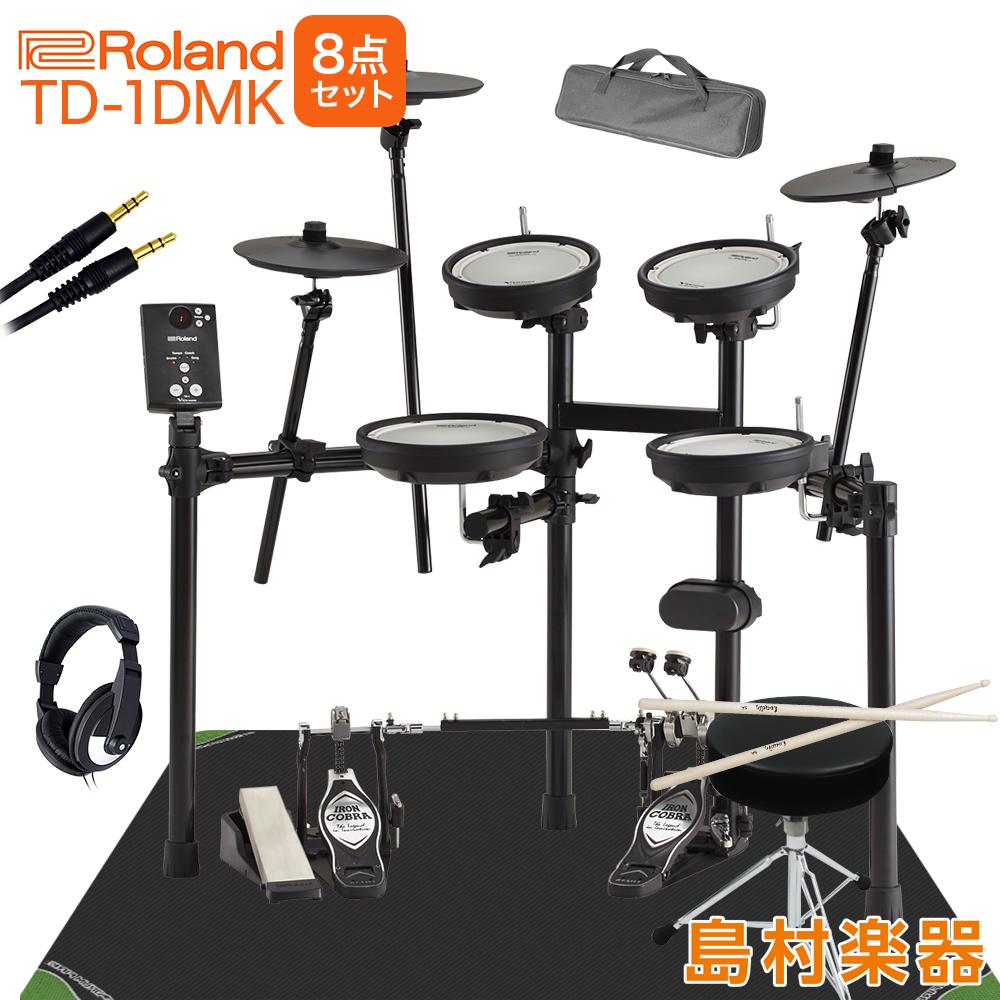 【3,000円キャシュバック♪1/13まで】 Roland TD-1DMK TAMAツインペダル付属8点セット 電子ドラムセット TD-1シリーズ 【ローランド】