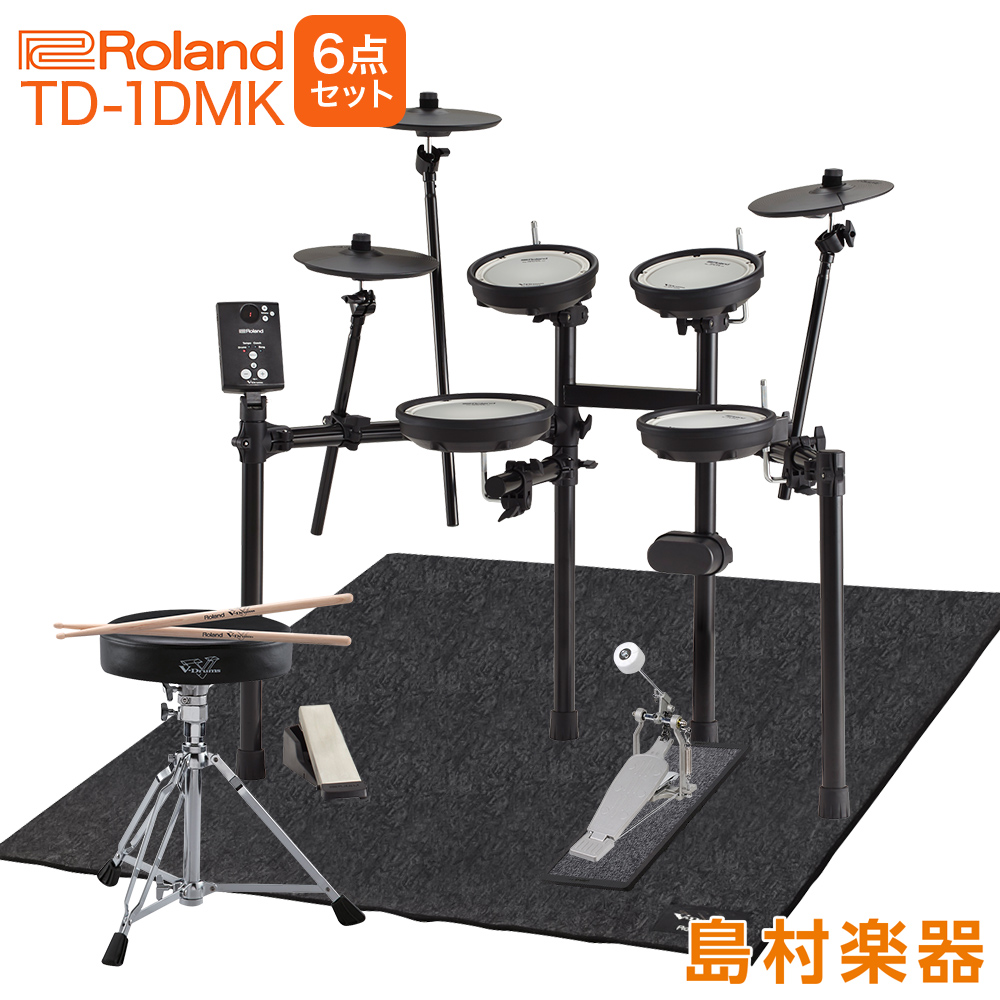 【3,000円キャシュバック♪1/13まで】 Roland TD-1DMK ローランド純正防音6点セット 電子ドラムセット TD-1シリーズ 【ローランド】