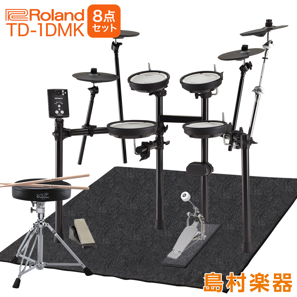 Roland TD-1DMK 3シンバル拡張ローランド純正防音8点セット 電子ドラムセット TD-1シリーズ 【ローランド】