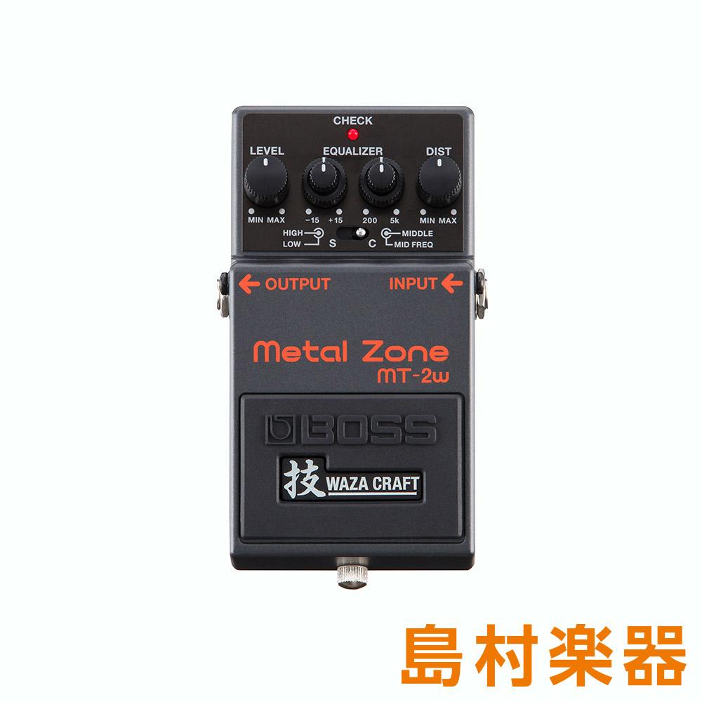 BOSS Metal Zone MT-2W エフェクター ディストーション 【ボス 技 WAZA CRAFT】