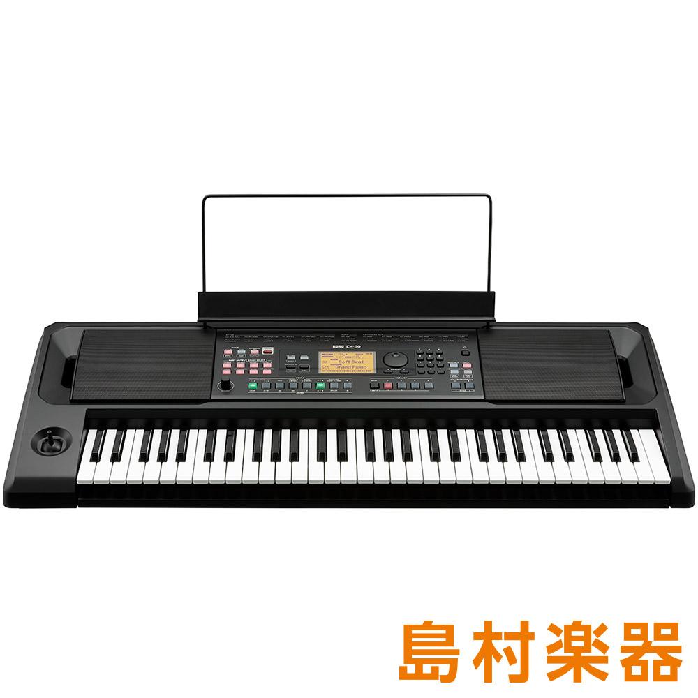 KORG EK-50 キーボード 61鍵 【コルグ EK50】