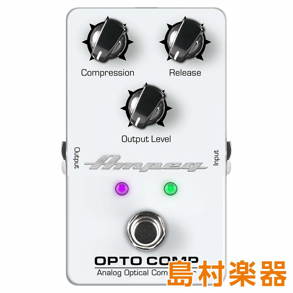 Ampeg OPTO COMP アナログ・オプティカル・コンプレッサー 【アンペグ】