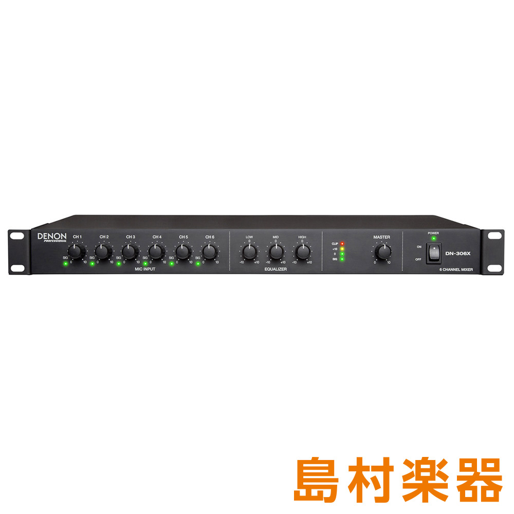 DENON Professional DN-306X ミキサー 【デノン】