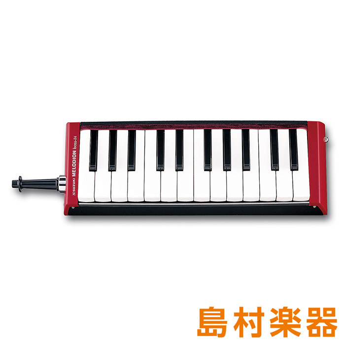 SUZUKI B-24C 鍵盤ハーモニカ メロディオン バス 【スズキ】
