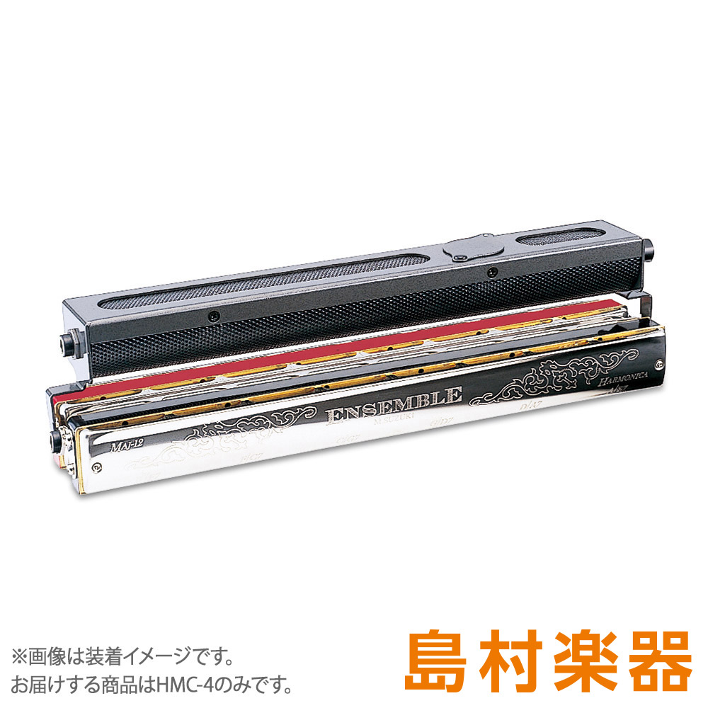 SUZUKI HMC-4 コードハーモニカ用マイク SCH24用 【スズキ】