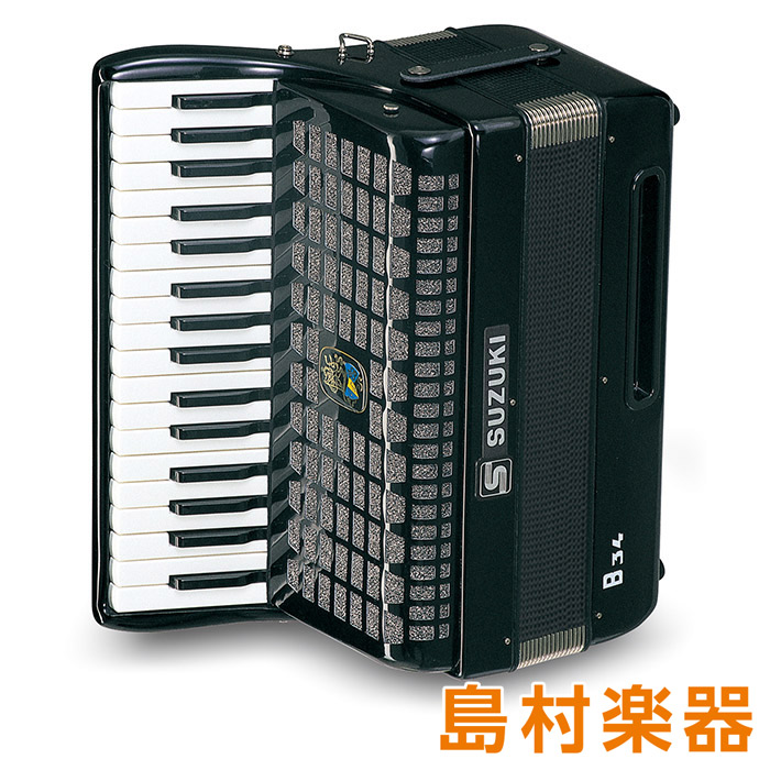 SUZUKI A-34B 合奏用アコーディオン バス 【スズキ】