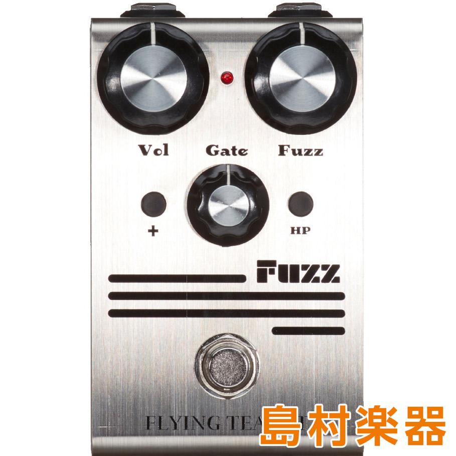 Flying Teapot FUZZ コンパクトエフェクター ファズ 【フライングティーポット】