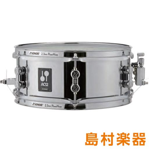 SONOR AQ2-1205SDS スネアドラム SONOR-AQシリーズ 12インチ×5インチ 【ソナー】