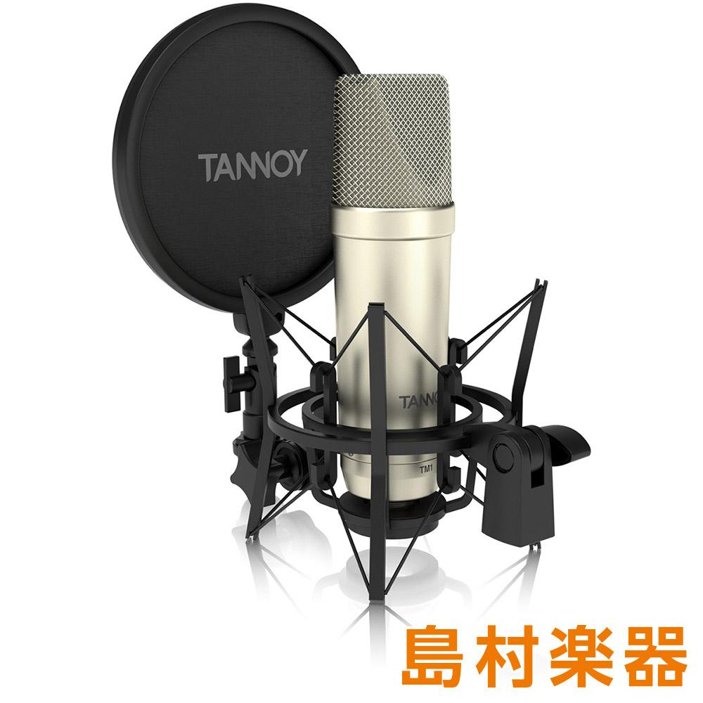 TANNOY TM1 プレミアムラージコンデンサーマイクロフォン&コンプリートレコーディングパッケージ 【タンノイ】