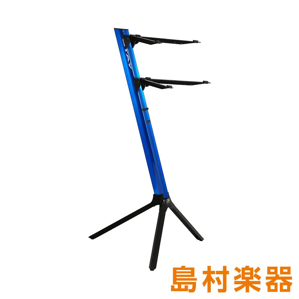 STAY 1100/2 S C 290 ブルー キーボードスタンド [ノートPC・小型シンセ用アーム付属] 【ステイ】