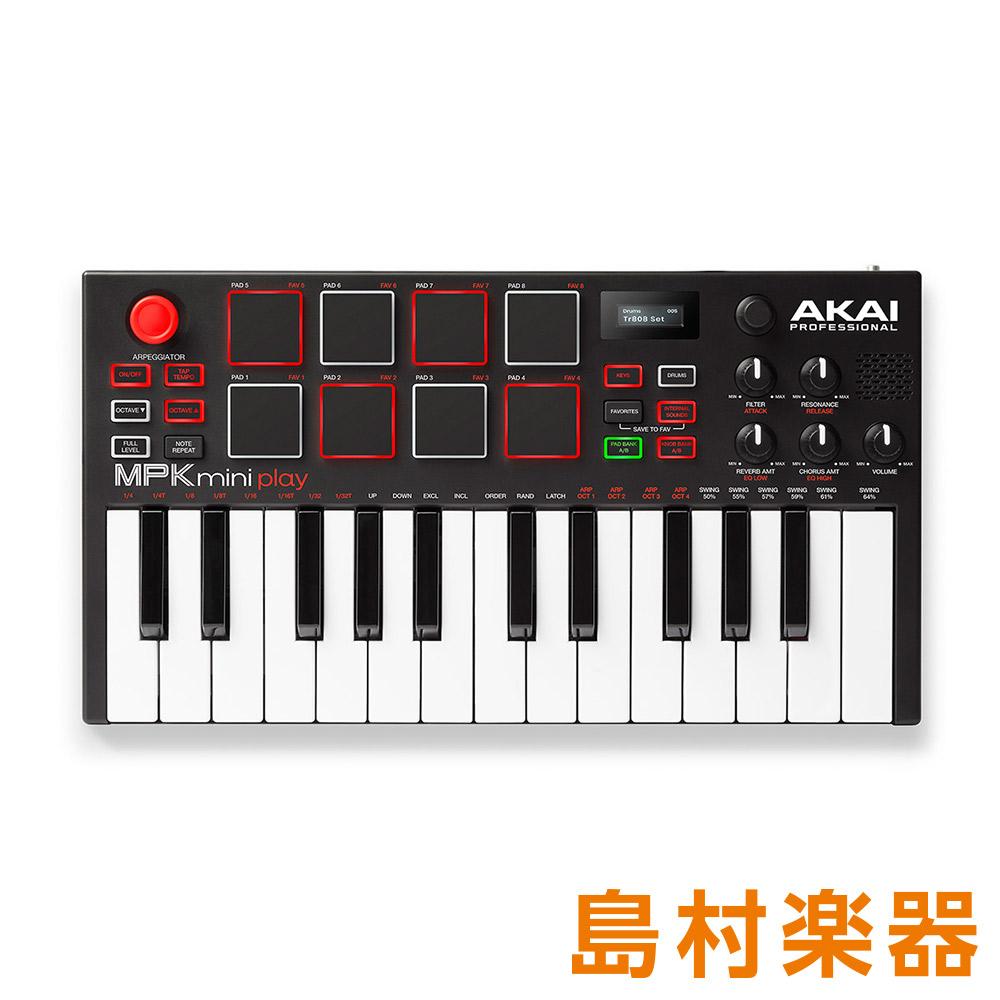 AKAI MPK mini play スタンドアローン・ポータブルMIDIキーボード・コントローラー 【アカイ】