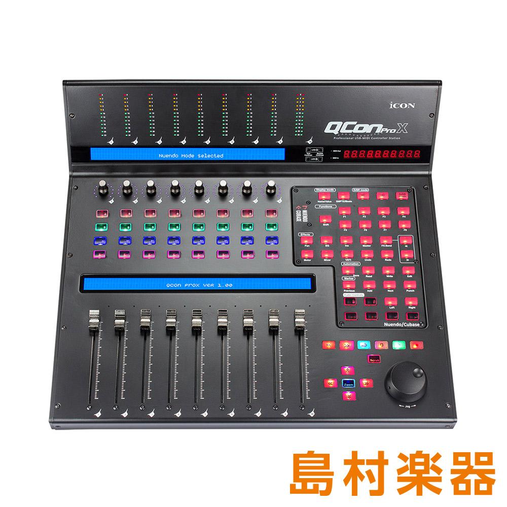 iCON Qcon Pro X DAWコントロールサーフェイス 【アイコン】