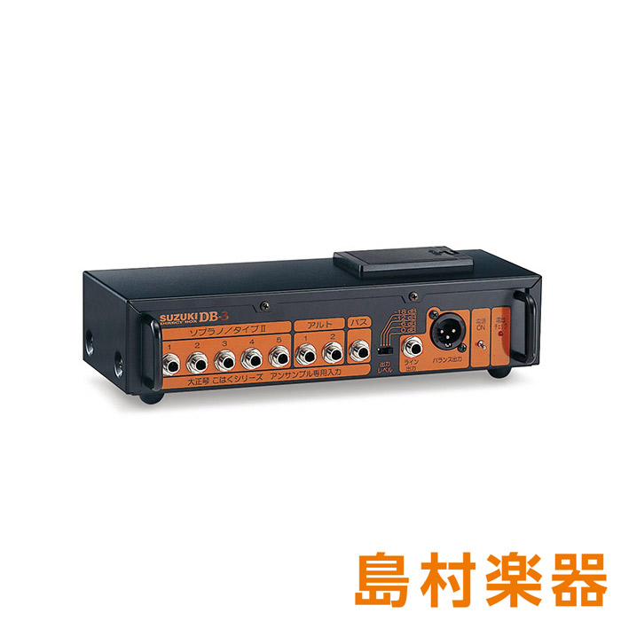 SUZUKI DB-3 大正琴ダイレクトボックス こはくシリーズ専用 【スズキ】
