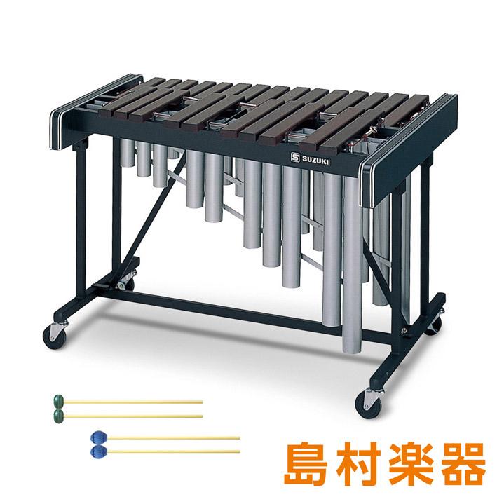 SUZUKI BX-250L 立奏木琴 バス 幼児用 【スズキ】