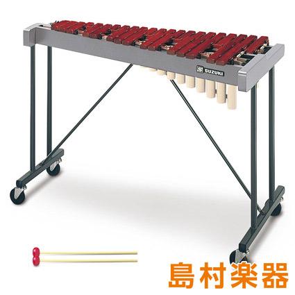 SUZUKI SX-370H 立奏木琴 ソプラノ・アルト 小中学用 【スズキ】